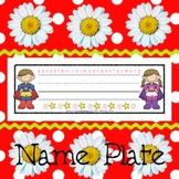 Name Plates: Super Kids - Modifiable PDFs