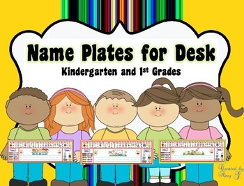 Name Plates for Kindergarten and First Grade