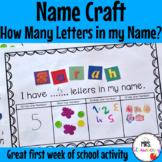 Name Practice Activity