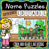 Name Practice Activity Puzzles for Spring EDITABLE