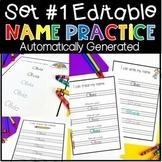 EDITABLE Name Practice Standard Print Set 1 |  Kindergarten Back to School