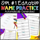 EDITABLE Name Practice Standard Print Set 1 |  Kindergarten Back to School