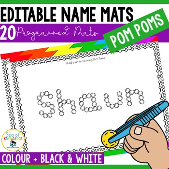 Name Practice Pom Poms with Tweezers - Editable