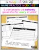 Editable Name Practice Worksheets