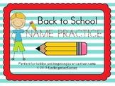 Name Practice for Kinder Kids - EDITABLE