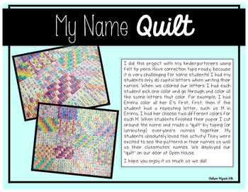 Name Quilt Pattern Activity