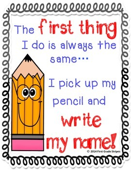 Name Sign -Don't Forget to Write Your Name