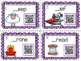 Name That Digraph! {With QR Codes}
