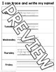 Name Tracing Practice - Editable!