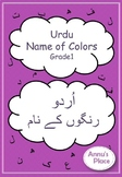 Name of the colors