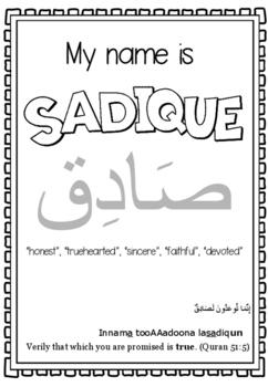 Name Recognition - Sadique