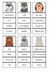 Name the Animal Strip Clip Cards