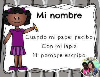 Classroom management tools: Spanish name writing poem