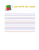 Name writing practice sheets