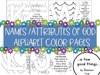 Names Attributes Of God Alphabet Color Pages Tpt