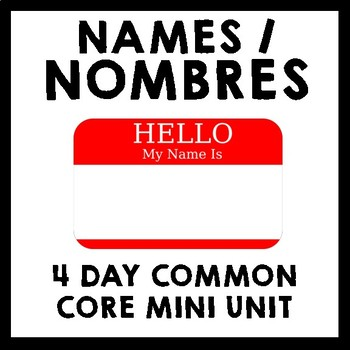 Names / Nombres by Julia Alvarez - 4 Day Mini Unit