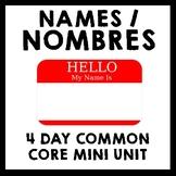 Names / Nombres by Julia Alvarez - 4 Day Mini Unit