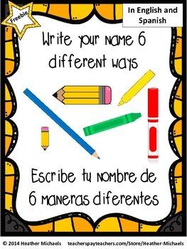 Namework Write Your Name 6 Ways / Escribe tu nombre de 6 maneras diferentes