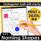 Naming Shapes | Kindergarten Math K.G.2