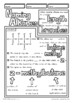 Naming and Drawing Alkanes Middle, High School Chemistry Doodle Notes