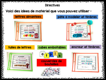 French Valentin Word Work Mats /Napperons - Saint-Valentin - Mots de vocabulaire