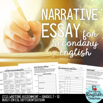 Narrative Essay (CCSS Aligned - Grades 7-10)