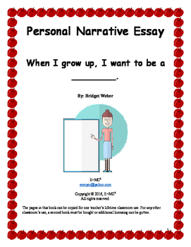 why i want to teach essay