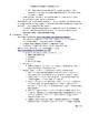 Narrative & Expository Unit