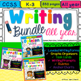 Narrative, Opinion, Informative, & Explanatory Writing Bundle