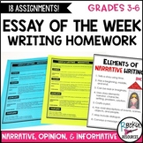 Essay Writing Homework Essay of the Week