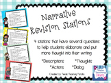 Narrative Revision Stations