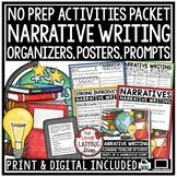 Digital Personal Narrative Writing Prompts Unit, Graphic O