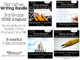 Narrative Writing Bundle (3 units) CCSS {8 weeks of instruction + Benchmark}