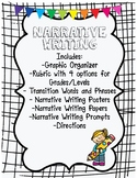 Narrative Writing Bundle