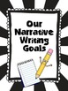 Narrative Writing Goals Clip Chart