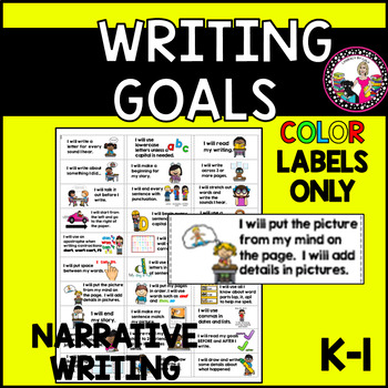 Goal Setting Labels for K-1 Writers!  COLOR VERSION ONLY! Narrative Writing