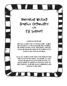 Narrative Writing Graphic Organizers with ESL Support