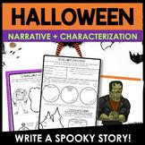 Halloween Writing Activities | Narrative Writing Graphic Organizers