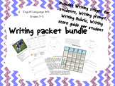 Narrative Writing Packet Bundle