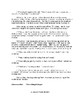 Narrative Writing Prompt PARCC MCASS Practice