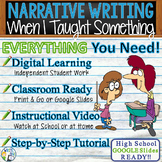 Narrative Writing Essay Prompt with Graphic Organizer, Rubric - When I Taught