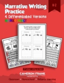Narrative Writing Prompts | First, Then, Last Prompts | 1st & 2nd Grade Level