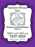 Narrative Writing Task-PARCC and LEAP 2025 TEST PREP-These