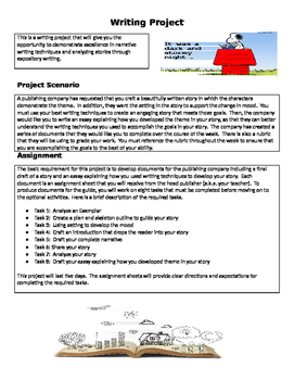 Narrative and Expository Writing Project