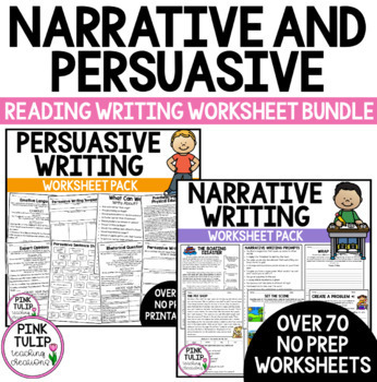 Narrative and Persuasive Worksheet Bundle