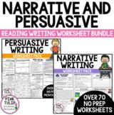 Narrative and Persuasive Worksheet Bundle