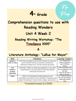 Narrator's Point of View Comprehension Qs for Reading Wonders Grade 4 U4W2
