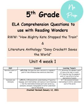 Narrator's point of view- McGraw Hill Reading Wonders Series U4W1