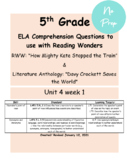 Narrator's point of view- McGraw Hill Reading Wonders Series RWW U4W1