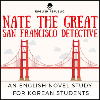 Nate the Great, San Francisco Detective for Korean Kids